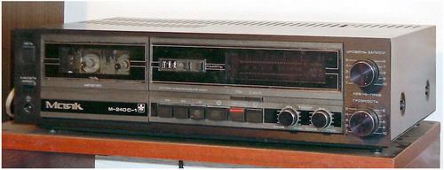 Маяк М-240-З - нова модифікація