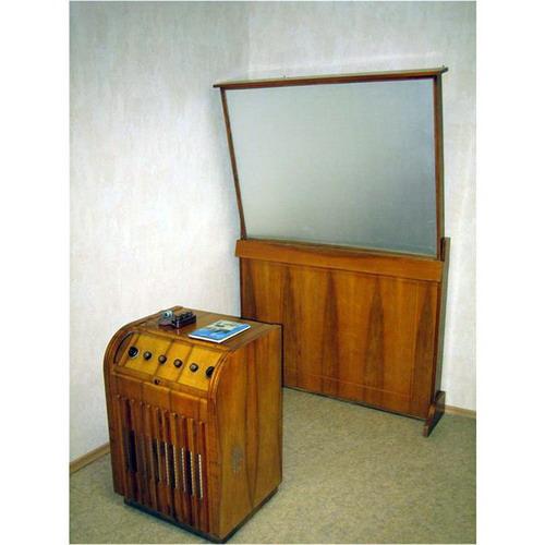 Телевізор Москва з екраном
