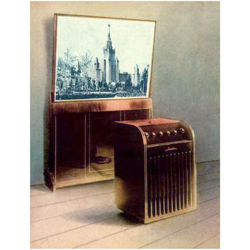 Телевізор Москва в роботі