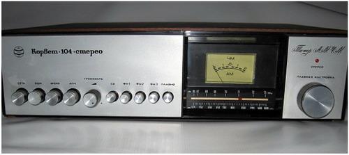Корвет-104-стерео