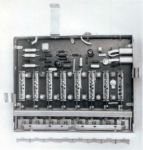 Авто-приймач КВП-1 - схемотехніка