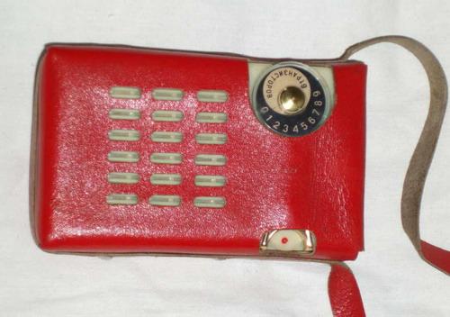Портативний радіоприймач Світ
