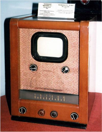 Москвич Т-1 - зовнішній вигляд телевізора