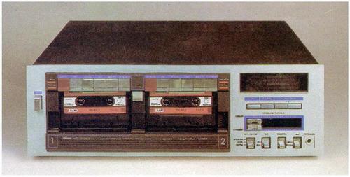 Вільма-207-стерео - зовнішній вигляд