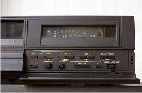Електроніка ВМ-18, Електроніка ВМ-32 - управління