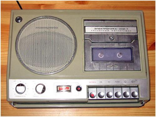 Электроника-302-1