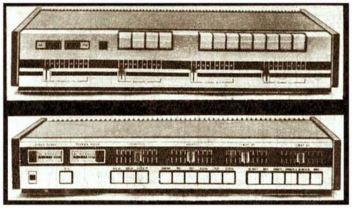 Арктур-001-стерео, Арктур-002-стерео