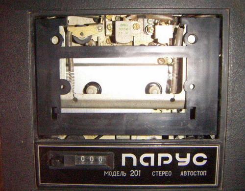 Парус-201-стерео - кассетоприемник