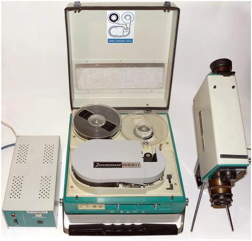 Электроника-501-видео - комплект аппаратуры