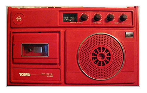 Томь-303 - красный корпус