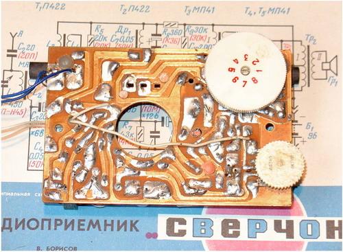 Набір-конструктор Цвіркун - друкована плата