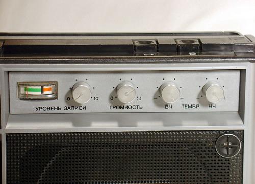 Квазар-303 - панель управління
