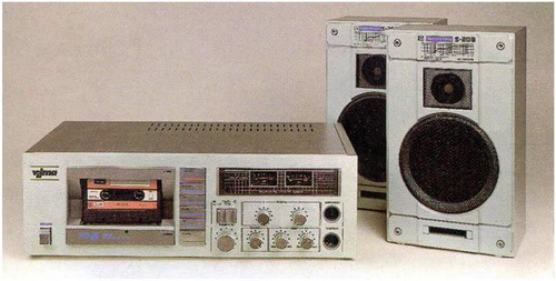 Вільма-313-стерео