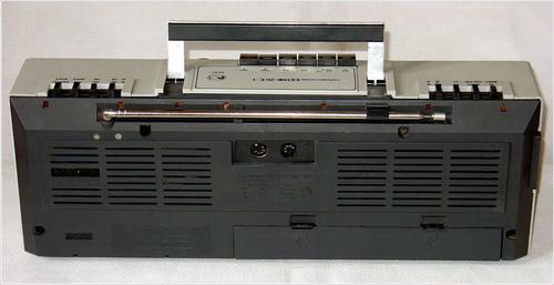 ''Скиф РМ-211-1-стерео'',