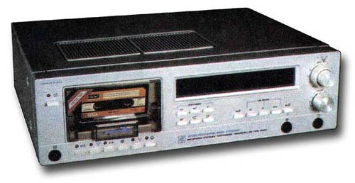 Магнитофон Электроника-204