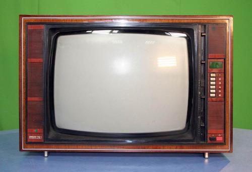Цветной телевизор Радуга-719-1