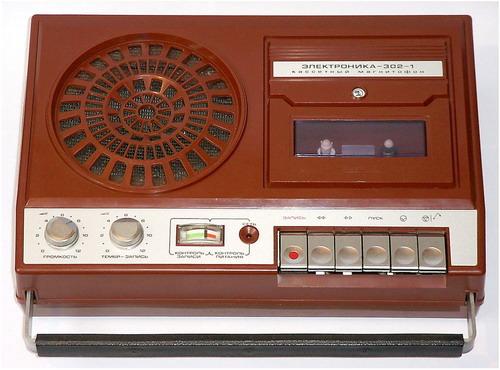 Электроника-302-1 - варианты