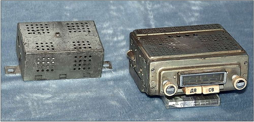 Автомобільний радіоприймач А-17 і адаптер