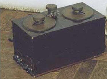 Радиолина - 2 - блокова модель