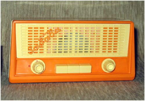 Радіо Забава