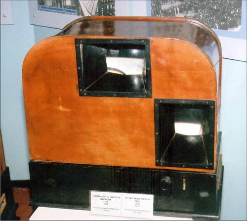Піонер ТМ-3