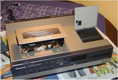 Электроника ВМ-12 - блок