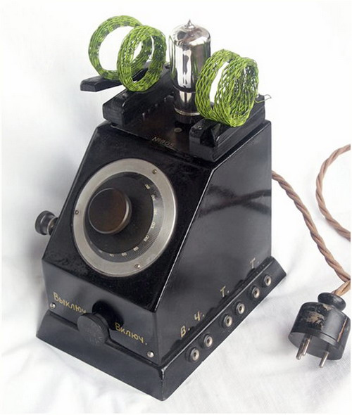 Ламповий батарейний радіоприймач БЛ-2