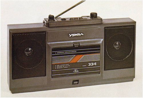 Урал РМ-334А з зборі