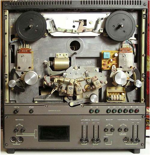 Електроніка ТА1-003 - кінематика