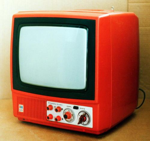 Телевізор Юність Ц-401