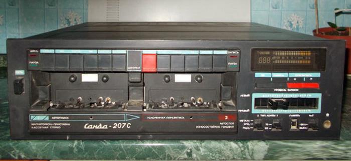 Санда МП-207С - лицевая панель