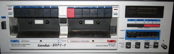 Санда МП-207С-1 - передняя панель