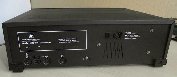Санда МП-207С - задняя панель