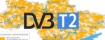 Цифровое эфирное телевидение Т2 в Украине