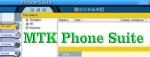 MTK Phone Suite 6235 (rus)