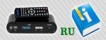 Руководство по эксплуатации Trimax TR-2012HD на русском языке