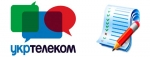 Список цифровых каналов Укртелеком, пакет Премиальный