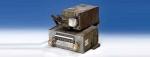 Автомобильный радиоприёмник А-8