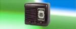 Рекорд-47-2 - сетевой ламповый радиоприёмник