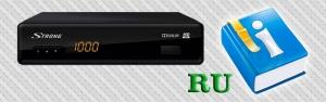 Strong SRT 8530 HD (RU)