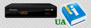 Strong SRT 8530 HD (UA)